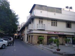 Sunder Nagar market