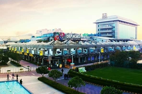 Select City Mall