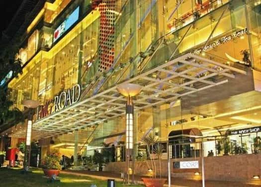1 MG Road Mall