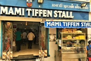 Street Shopping in Mylapore