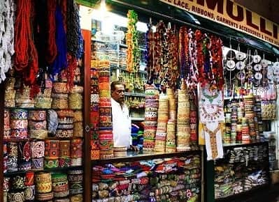 Hindustan Mart Gariahat