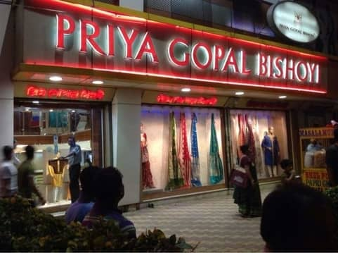 Saree shops in Kolkata