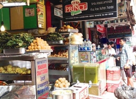 PrincePan-GK Market