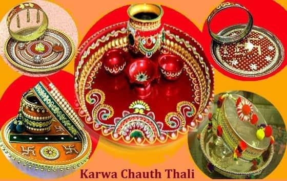 karva-chauth-thali