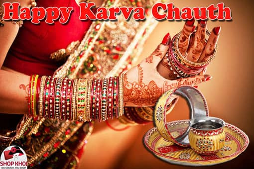 happy karva-chauth