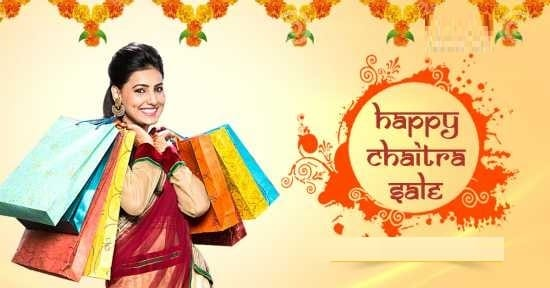 Chaitra Sale